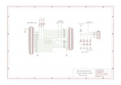 回路図(接続図)