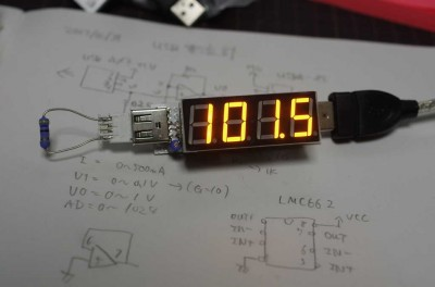 7seg-USB-AmpMeter overview