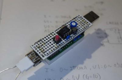 7seg-USB-AmpMeter PCB