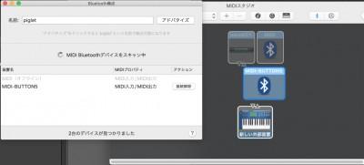 midi-studio-macOSX